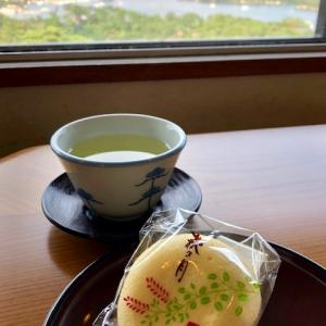 菓匠三全 仙台銘菓「萩の月」