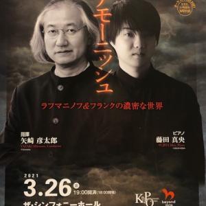 二人の若きピアニスト