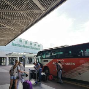 6日、NH807便でタイへ出張します