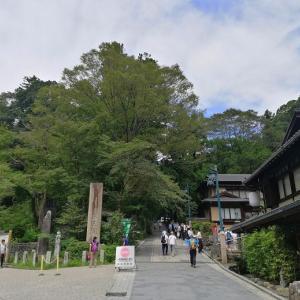 24日、高尾山へ
