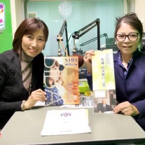 今朝のお客様は沖縄尚学理事長のお嬢様!学校教育について熱く語っていただきます(^^♪