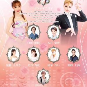 2019年10月20日ロワジールホテルにて10周年祝賀会を開催★宝塚歌劇団OG公演を招聘致します❣️