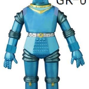 GR‐0(ジャイアントロボ)