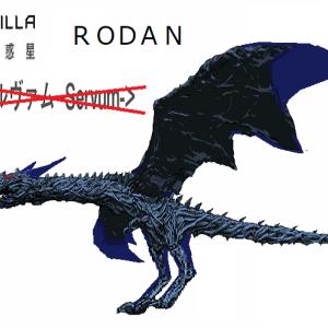 ロダン(アニメ版ゴジラ)