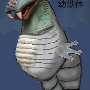 ザゴラス幼獣体(帰ってきたウルトラマン)