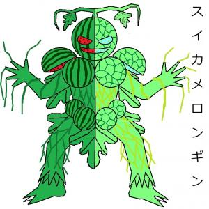 スイカメロンギン(合身銀河闘士)