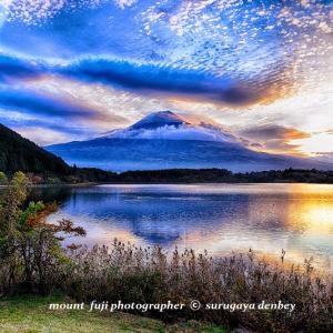 今日の富士山 11/3撮影