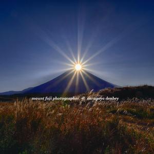 今日の富士山 11/5撮影