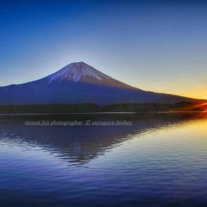 今日の富士山 11/12撮影