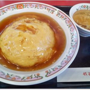 「 餃子の王将 六丁の目店 」 昼の中華ご飯 天津飯