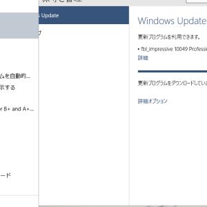 Windows 10 TP Build 10049