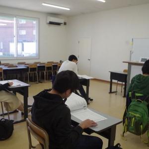 資格ゼミ ~ 漢字能力検定