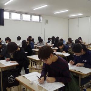 日本語検定2019