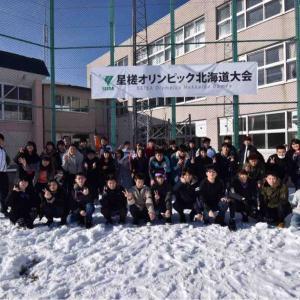 星槎オリンピック北海道大会 1日目終了
