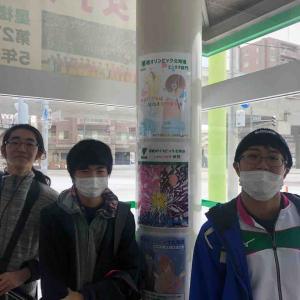 星槎オリンピック北海道大会 札幌本部校へ