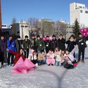 ピンクシャツデイin ICE PARK