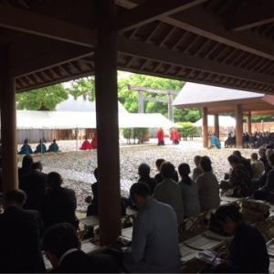 熱田神宮へお祓いに行ってきました