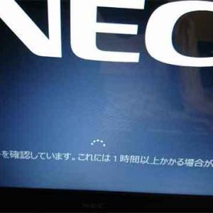 福岡市のパソコン修理。福岡市東区青葉でパソコンが起動しない(パソコン 故障 修理)