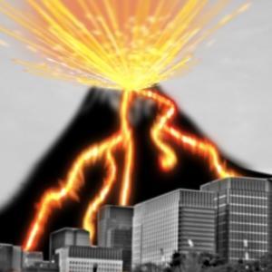 人類「CO2減らさなきゃ...」 → 阿蘇山「噴火うぇ~いwwww(CO2大量排出)」