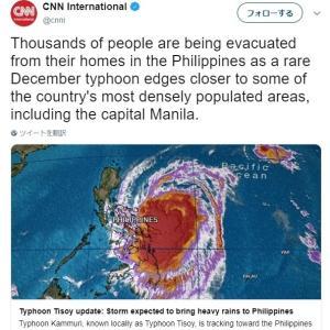 台風28号(カンムリ)によりフィリピン北部で大洪水が発生!過去数十年で最悪の規模