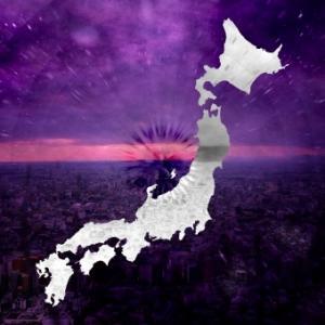 【命より金】日本政府「緊急事態宣言なんか出したら経済は終わり。補償もしないといけないし、どうせ国民はすぐパニックになるし出したくない」