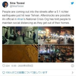 イラン首都近郊で「M5.1」の地震が発生