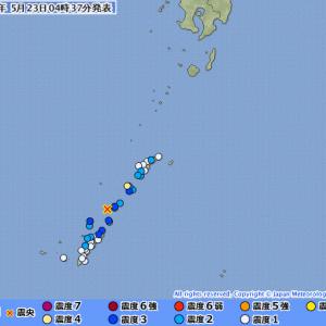鹿児島奄美で最大震度4、沖縄で最大震度3の発生 M4.9 震源地は沖縄本島近海