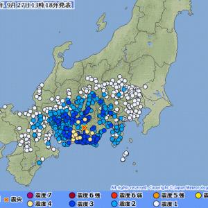 【静岡県西部】静岡の「草薙神社」の鳥居が撤去された途端、震度4の地震来て怖いんだが?