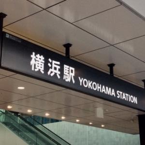 【もう毎日】15日も横浜と横須賀で「ガスと硫黄の臭いがする」と通報が相次ぐ