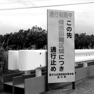 【ヨシ!】福島原発1号機、格納容器の圧力が一時低下…放射性物質の漏れはなし