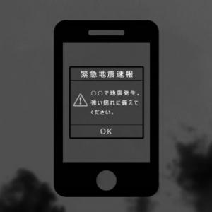 【地震予言】7月13日に東京直下型の大地震が来る