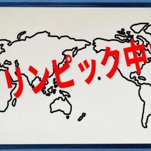 【予言的中】日本国民はチョロかった!メダルラッシュで世論はコロッと変わる…コロナ禍で反対していたオリンピックに連日釘付け応援