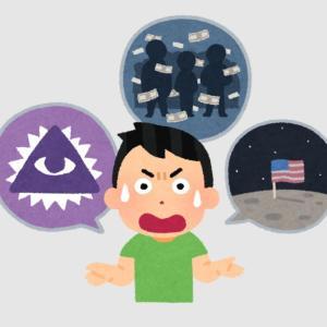 【陰謀論】静岡大学元副学長「ワクチンは有害無益!アメリカ上院議会で新型コロナは嘘と発表があった!夜明けはもうすぐだ!」と学生らにメール送信