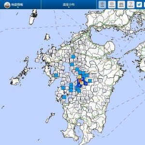 九州地方で最大震度4の地震が発生 M4.0 震源地は熊本県熊本地方 深さ約10km