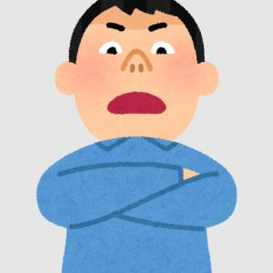 【論破王】ひろゆきさん、「頭の悪い買い物」ベスト3を発表!「占い」をバカにしてしまう...