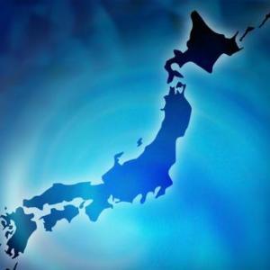 【引っ越し】就活の参考にするから、自然災害リスクが一番低い都道府県を教えてくれ