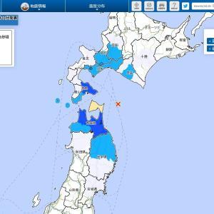 【地震速報】青森県で最大震度4の地震発生 M5.1青森県東方沖