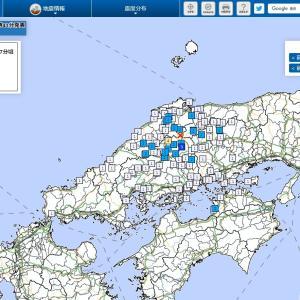 【珍しい】広島県で最大震度4の地震発生 M4.3 震源地は島根県東部