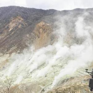 【地殻変動】神奈川県にある「箱根山の山体膨張」が止まる…ガスの成分一部に変化も