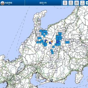 岐阜県で最大震度4の地震発生 M5.0 震源地は岐阜県飛騨地方 深さ約10km