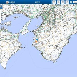 和歌山県で最大震度4の地震発生 M3.6 震源地は和歌山県北部 深さ約10km