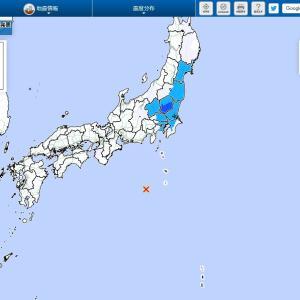 【異常震域】栃木県で最大震度3 M5.8 震源地は東海道南方沖 深さ約380km