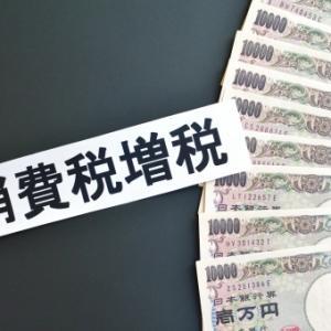 【日本の財政】10年後の「破綻確率」50%…健全化には「消費税15~20%」が必要