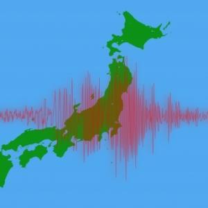 【3.11の30倍】「南海トラフ巨大地震」の予兆あり!複数が連動すれば「M10」規模