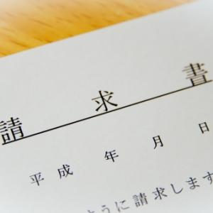 【被災者】参院選のどさくさに紛れて福島県さん...避難者に家賃2倍の「損害金」を請求してしまう