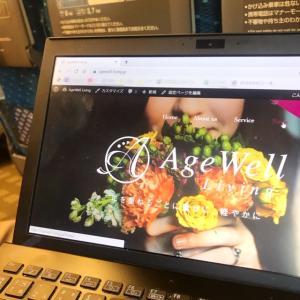緊張と高揚を携えて~AgeWell Living講座横浜からスタート