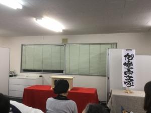第一回天満橋 八軒屋講談会(20-01)