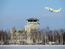 2020年 空港、バス、ツアー、送迎について