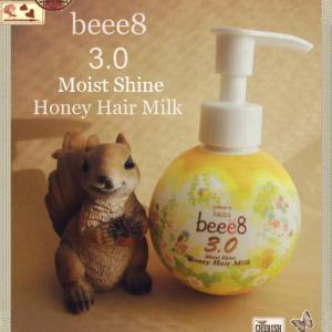 beee8(ビーイーエイト) モイストシャイン ハニーヘアミルク 3.0