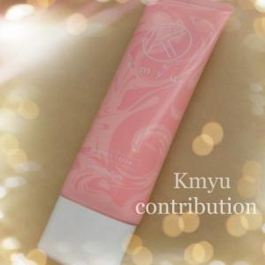 contribution(コントリビューション) Kmyu(ケミュー)